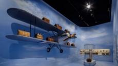 루이비통, '비행하라, 항해하라, 여행하라' 전시…사전 예약사이트 오픈