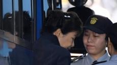 150여명 진술 증거 부동의한 朴…재판 장기화되나