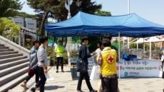 용인시,아토피 환아 가족 치유프로그램 운영