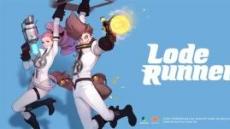 '공짜게임', '착한 게임'…새로운 흥행공식 쓰는 넥슨