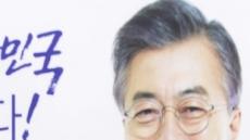 [헤럴드포토] 최고위원회의 주재하는 추미애 대표