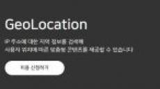 네이버 클라우드 플랫폼 신규 상품 출시