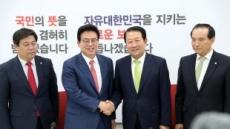 [헤럴드포토] 자유한국당 예방하는 박주선