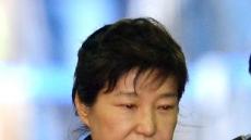 박근혜 직무정지중 하루 5000만원씩 사용…어디에 왜 썼나?