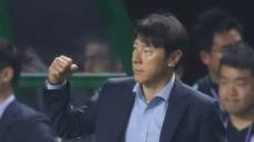 [U-20월드컵] 日 올라오든 말든…신태용 머릿속에 일본은 없다