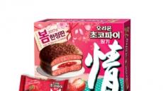 '응답하라' 식품업계, SNS 고객 소통 '활발'