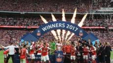 아스날 4년 동안 3회 우승 … FA컵은 역시 아르센 뱅거
