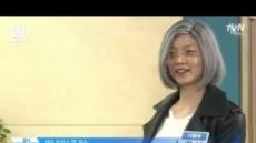 MB부터 강경화까지…SNL9 '정치풍자' 그 끝은 어디?