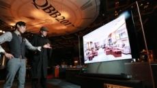 英 엘리자베스 2세 여왕 생일파티서 빛난 'LG 시그니처 올레드 TV W'