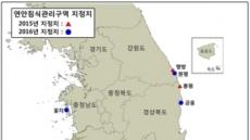 """""""꽃지ㆍ대광해변 백사장 사라진다""""…29~30일 침식관리협 개최"""