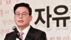 '이낙연 맹공격' 정우택 대행… 2012년 논문 표절 의혹