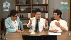 유시민 MBC 출연해 MBC에 돌직구