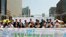 고대 구로병원, 서울환경상 에너지절약 부문 우수상 수상