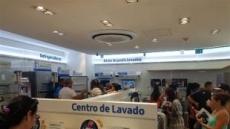 삼성전자, 국내 최초로 쿠바에 브랜드샵 열었다