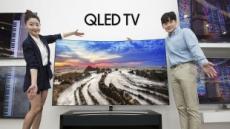 삼성전자, QLED TV 대형 라인업 75형 출시...프리미엄TV 시장 본격 공략
