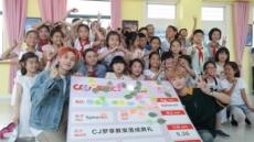 한한령의 전환점, NCT DREAM과 중국 사회공헌활동 '착한 한류' 추진