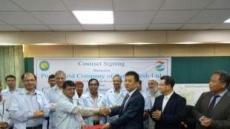 GS건설, 2000억 규모 방글라 송전선 공사 수주