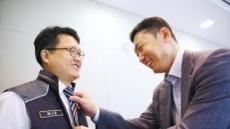 """""""울릉도·민통선 오지에서도 '에스원'마크 보면 안심되죠"""""""