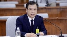 [헤럴드포토] 청문회 참석한 서훈 국정원장 후보자