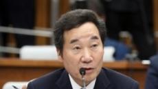 """국민의당 """"이낙연 총리 인준안 처리에 협조할 것"""""""