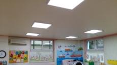 도봉구, 사회복지시설 등에 LED조명 교체 지원