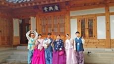 마포구, '관광도시 마포' 알릴 글로벌 서포터즈 위촉