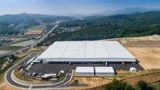 수입차도 일자리 늘린다…BMW 안성 부품물류센터 '600명 고용창출'