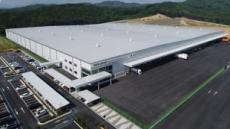 항공으로 수급하던 부품 이젠 국내서 직통…BMW 안성 부품물류센터 오픈