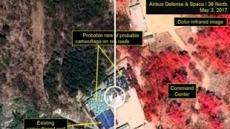 """38노스 """"北에 파악안된 핵 시설 100여곳 있다"""""""