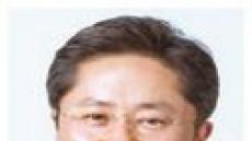 생보부동산신탁 새대표 김인환씨
