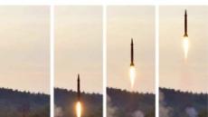 北, '정밀유도'미사일 개발의 꼼수…위협력 높이고 제재는 피하고