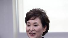 [헤럴드포토] 국토부 장관으로 지명된 김현미 의원