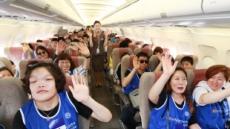 아시아나항공, 발달장애아 위해 특별 전세기 띄워