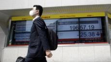 구직자 1명당 일자리 1.48개…일본 최악 구인난