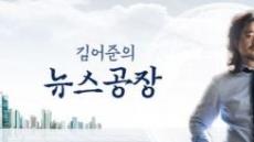 """""""영화 '사선에서' 朴 정부 화이트리스트 특혜"""" 지목"""