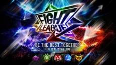 믹시의 신작 'Fight League™' 사전 예약 실시