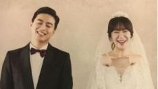 """정주리 """"결혼 2주년""""…'훈남' 남편 공개"""