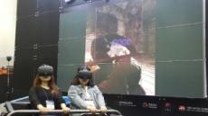 전쟁의 아픔 VR에 담았다 '거제도 제3전선' 공개