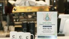 한국토요타, '환경의 날' 그린 캠페인 실시