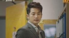 """박시후 5년만에 지상파 출연?…""""현재 검토 중"""""""