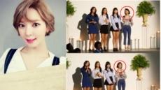 '활동중단' AOA 초아 근황 공개…올킬 몸매 여전하네