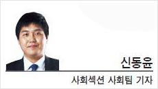 [현장에서]  文정부 한 달…달라진 시민사회