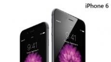 모비톡, '공짜 아이폰에 '갤럭시탭A 7.0' 사은품' 한정 이벤트 실시