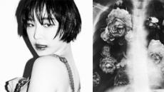'대마초 폭로' 가인 SNS글 모두 삭제…의문의 사진 한장