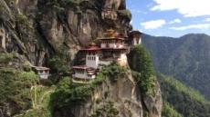 부탄 탁상 사원으로 가자…참행복 체험여행