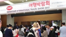 '인생 여행, 인생 샷' 준비할 하나투어 박람회 개막