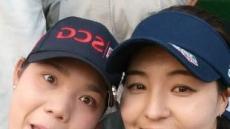[포토뉴스] '미소천사' 전인지-주타누간 '다정한 자매'