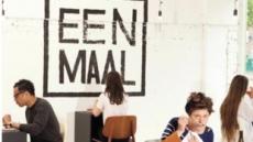 [aT와 함께하는 글로벌푸드 리포트]유럽도 '솔로 다이닝'확산…식품시장 새바람