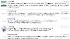 리니지M 헝그리앱, 아이템 거래 주제로 유저들 '갑론을박'