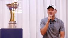 60개 성상 KPGA 선수권, 엠블럼 트로피 다 바꿨다